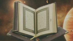 Explore the Quran (Taqiyya-free)